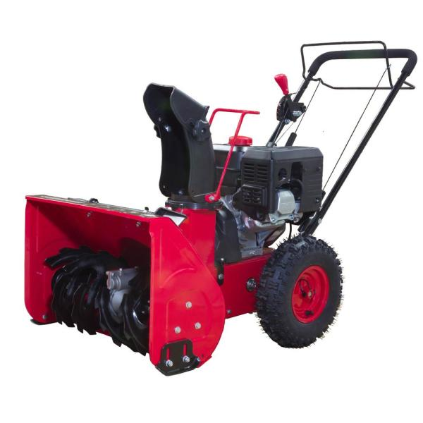PowerSmart DB7622H 22 in. 2-Stage Manual Start Gas Snow Blower